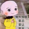 ◆我爱你 遥遥无期...
