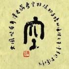 云海国际大酒店