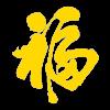 365bet台湾官网_365bet官方备用网址_365bet比分直播001