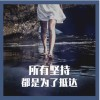 上海睿涵科技网络有限公司