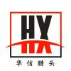 深圳市华信天下咨询有限公司
