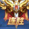 北京城建有限公司