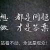 上海庄圣项目管理有限公司