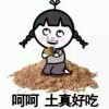 北京华建英才信息咨询有限公司重庆分公司