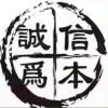 北京同心合力信息咨询有限公司
