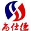 长沙尚仕德企业管理咨询有限公司