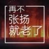 四川龙渺建筑劳务有限公司