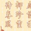 重庆开林北京分公司