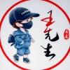 石家庄天翔开瑞企业管理咨询有限公司