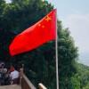 深圳市开源企业管理有限公司