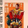 郑州万聪企业管理咨询有限公司