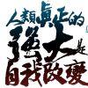 深圳新未来信息咨询有限公司