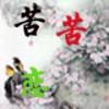 创业一点通(北京)企业管理有限公司