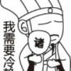 Good_qq