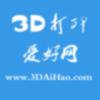 3D打印爱好网