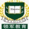 领军教育官方
