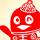 菜菜小虾米