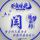 1001_570388045_avatar