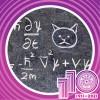 麦克斯韦方程组