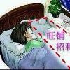 5001_75906480_avatar