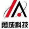 合肥永城網絡科技有限公司