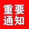 华晨美亿(北京)人力资源有限公司西安分公司