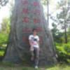 林gXwu